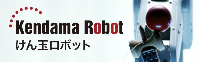埼玉県耐震サポーター(耐震診断・耐震改修設計事務所)登